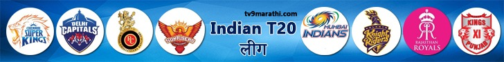 IPL TV9 Marathi banner