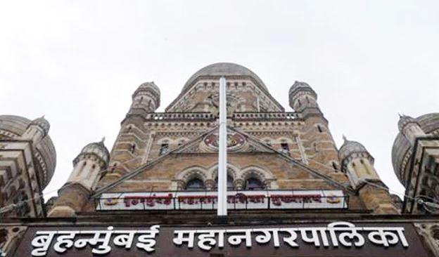 मुंबई महानगरपालिकेतील भूखंडचा श्रीखंड