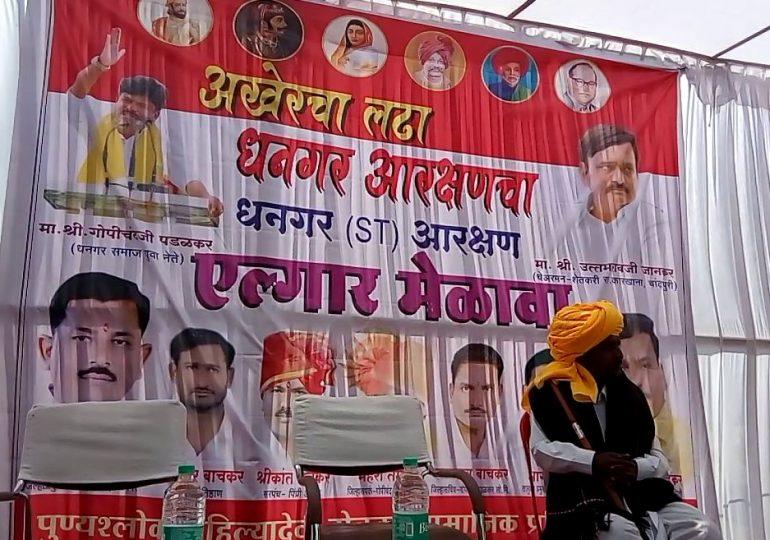 खा. दिलीप गांधींना संसदेत तंबाखू मळायला पाठवलंय का? धनगर नेत्यांचा सवाल