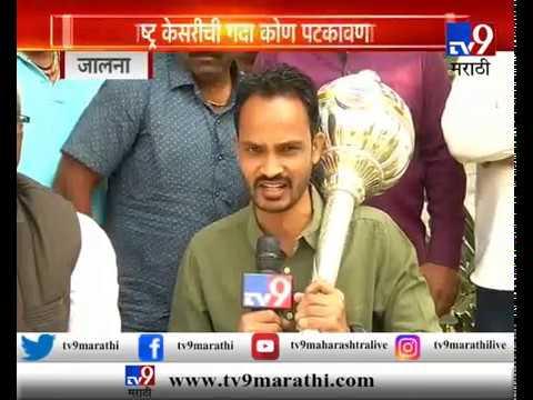 महाराष्ट्र केसरी : अभिजित कटके V/S बाला रफिक शेख