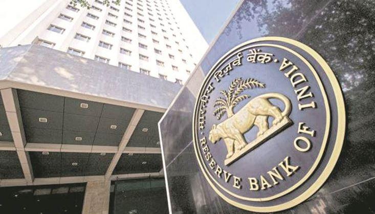 ट्विटरवर RBI सर्वाधिक फॉलोअर्स असलेली बँक, नेमकं कारण काय?
