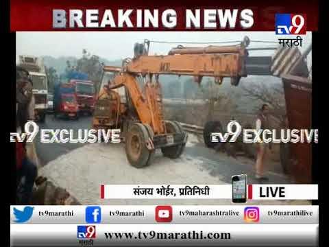 मुंबई-नाशिक महामार्ग स्टेरिंग लॉक झाल्याने कंटेनर पलटला