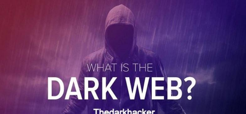 डार्क वेब... इंटरनेटच्या जगातील 'अंडरवर्ल्ड'