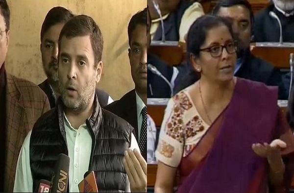 संसदेत राहुल गांधी आणि निर्मला सीतारमन आमने-सामने