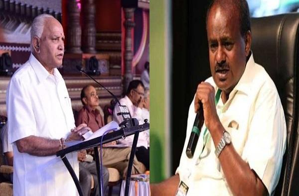 कर्नाटकात काँग्रेस-जेडीएस सरकार अडचणीत, दोन अपक्षांनी पाठिंबा काढला