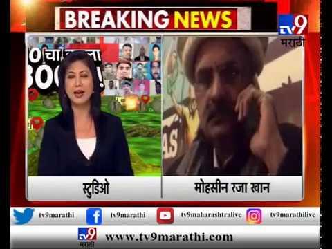 एअर स्ट्राईकनंतर पाकिस्तानी पत्रकाराशी बातचीत
