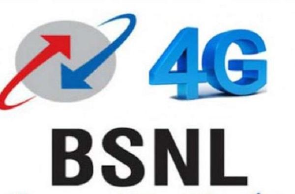 BSNL मध्ये परीक्षा न देता कमवा 40 हजार रुपये