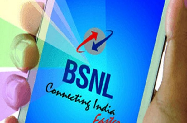 BSNL चा नवा प्लान, 540 जीबी डेटा, 180 दिवसांची वैधता