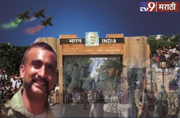विंग कमांडर अभिनंदन यांचं भारतीय भूमीवर पाऊल, वाघा बॉर्डरवर ग्रँड एंट्री