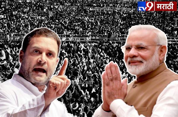 Bihar Election | बिहारचा रणसंग्राम शिगेला, पंतप्रधान मोदी-राहुल गांधींच्या सभांचा धडाका, एकाच दिवशी 5 सभा