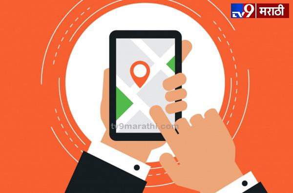 अनोळखी रस्ते आता स्वत:च शोधा, GPS बंद होण्याच्या मार्गावर