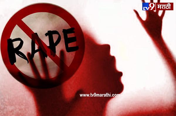 अहमदनगरमध्ये तक्रारदार महिलेवरच बंदुकीचा धाक दाखवत बलात्काराचा आरोप, पोलीस निरीक्षकावर गुन्हा दाखल
