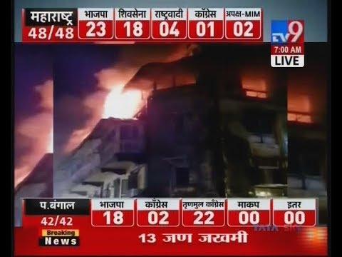 VIDEO : मुंबईच्या भेंडी बाजारातील रहिवासी इमारतीला भीषण आग