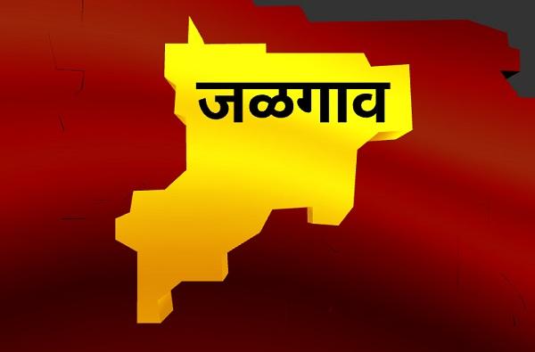 Jalgaon Lok Sabha Results : जळगाव लोकसभा निकाल 2019