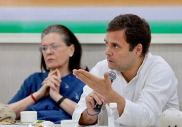 महिनाभरात दुसरा अध्यक्ष शोधा, राहुल गांधींचा काँग्रेसला अल्टीमेटम