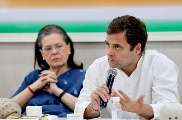 LIVE : राहुल गांधींचा राजीनामा फेटाळला