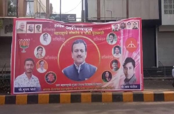 'गिरीश महाजन भावी मुख्यमंत्री', खडसेंच्या जळगाव महाजनांचे पोस्टर