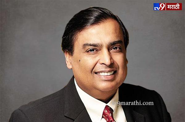 मुकेश अंबानी सलग आठव्या वर्षी सर्वात श्रीमंत भारतीय, संपत्ती तब्बल...