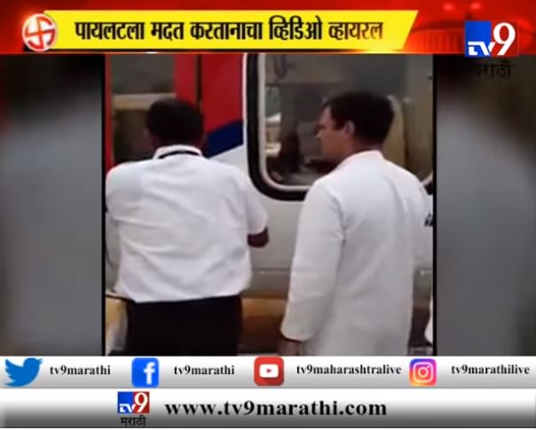 राहुल गांधी बनले मेकॅनिक ! हेलिकॉप्टरची दुरुस्ती करतानाच व्हिडीओ व्हायरल