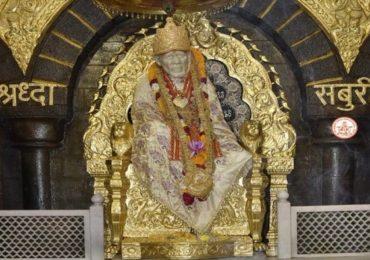 शिर्डीतील साई मंदिरात सोमवारपासून 6 हजार भाविकांना दर्शनाची सोय; पण ऑनलाईन बुकिंग सक्तीची!