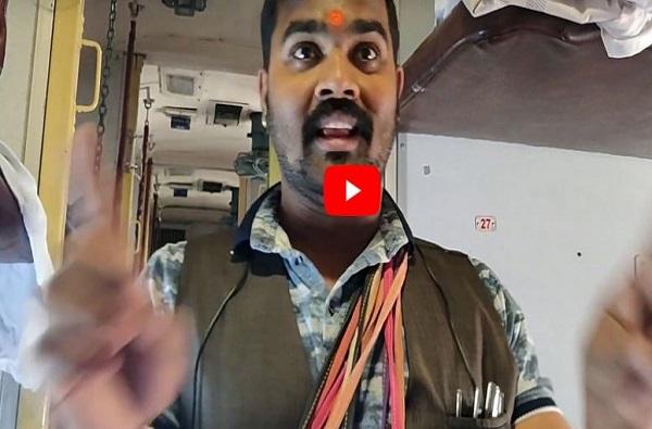 मोदी-राहुलच्या नावाने कॉमेडी, ट्रेनमध्ये हसत-खेळत खेळणी विकणाऱ्याला अटक