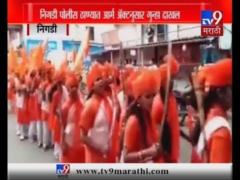 विश्व हिंदू परिषदेच्या शोभायात्रेत मुलींच्या हातात एअर रायफल आणि तलवारी