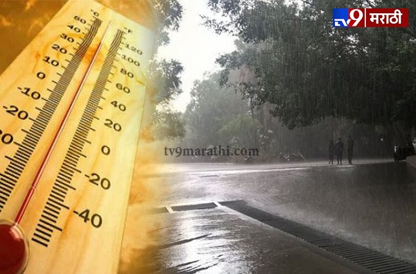 पुढील 5 दिवस 'या' ठिकाणी पाऊस पडणार, हवामान विभागाचा अंदाज
