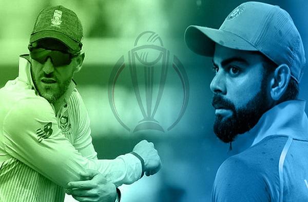 World Cup 2019 : भारत वि. दक्षिण आफ्रिकेचा आतापर्यंतचा इंटरेस्टिंग क्रिकेट प्रवास