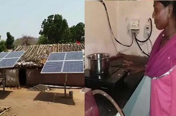 जेवणापासून घरातल्या प्रकाशापर्यंत, 'या' गावात केवळ सौरऊर्जेचाच वापर