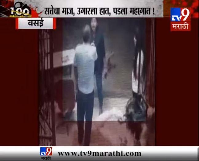 भाजपा पदाधिकाऱ्याच्या पत्नीची दादागिरी सीसीटीव्हीत कैद
