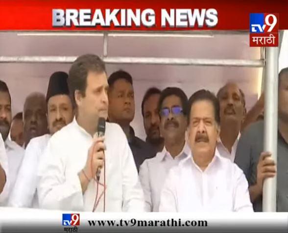 राहुल गांधी राजीनाम्यावर ठाम, केरळ दौऱ्यानंतर निर्णय घेणार?