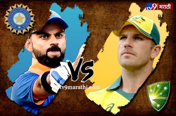 भारतासमोर ऑस्ट्रेलियाचं आव्हान, सध्याच्या संघात कोण मजबूत?