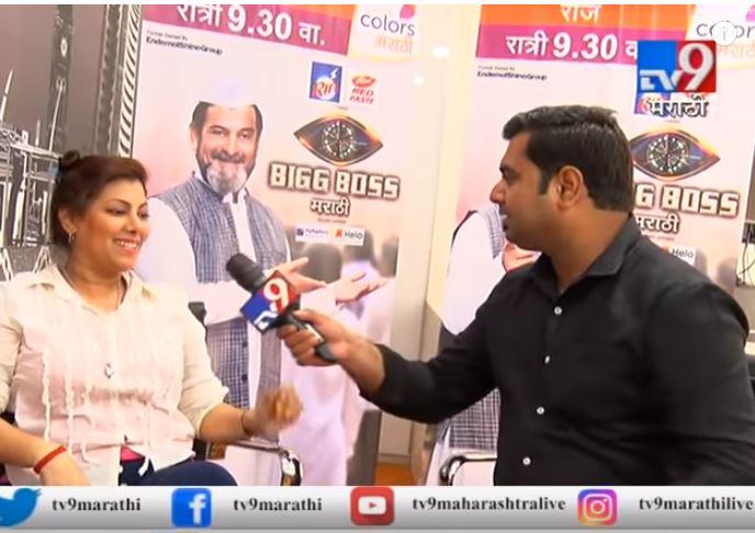 बिग बॉसच्या घरातून बाहेर पडलेल्या मैथिली जावकरशी TV9ची खास बातचीत
