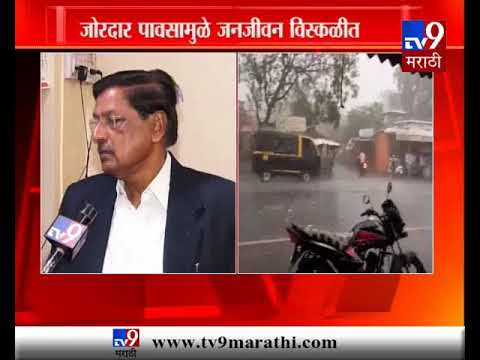 महाराष्ट्रात 17 तारखेपर्यंत पाऊस सतत सुरु राहणार