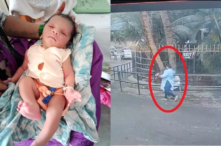 मुंबईतील नायर रुग्णालयातून पाच दिवसांचं बाळ चोरीला