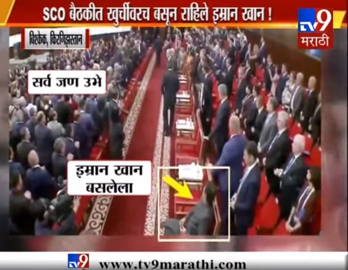 स्पेशल रिपोर्ट   पाक पंतप्रधान इम्रान खान यांचा आंतरराष्ट्रीय 'बेशिस्तपणा'!