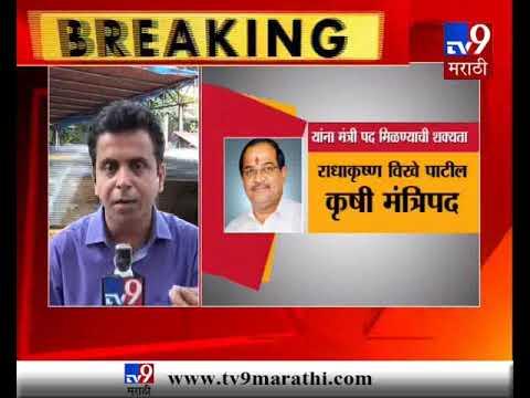 मुंबई : शपथविधीचा मुहूर्त ठरला, मंत्रिमंडळात शिवसेनेला केवळ एक मंत्रिपद?