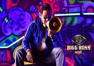 Bigg Boss Marathi-2 : बिग बॉसच्या घरातील नवा कॅप्टन कोण?