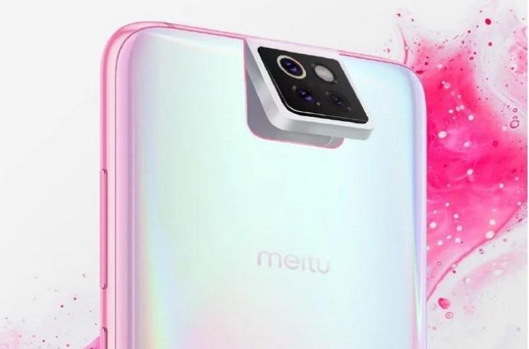 Xiaomi -Mito चा ट्रिपल फ्लिप कॅमेरा स्मार्टफोन लवकरच लाँच होणार