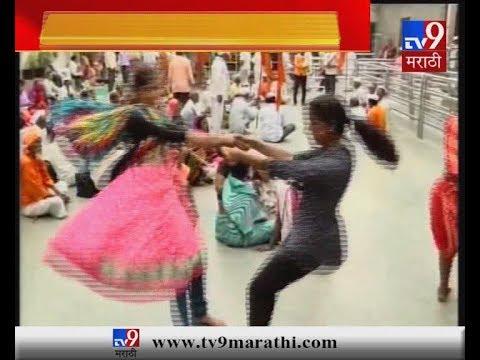 Pandharpur Wari 2019: देहूत महिला वारकऱ्यांनी घातली फुगडी