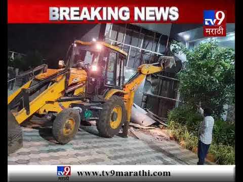 आंध्र प्रदेशचे माजी मुख्यमंत्री चंद्राबाबुंचा बंगला पाडला