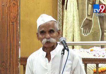 Chandrayaan | 'संभाजी भिडेंची इस्रोच्या प्रमुखपदी निवड करा'