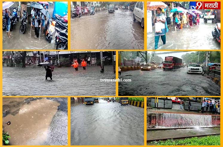 फोटो : पहिल्याच पावसात मुंबई तुंबली