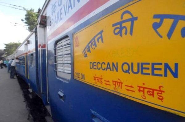 सलग दोन दिवस अतिवृष्टीचा इशारा, मुंबई-पुण्यादरम्यान 'या' ट्रेन रद्द
