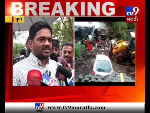 Pune wall collapse : बिल्डरवर कारवाई करा : भाजप आमदार योगेश टिळेकर