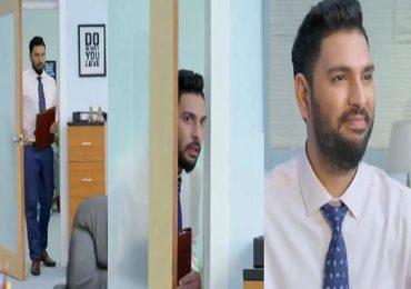 VIDEO : क्रिकेटमधून निवृत्ती घेतल्यानंतर युवराज सिंह नोकरीच्या शोधात