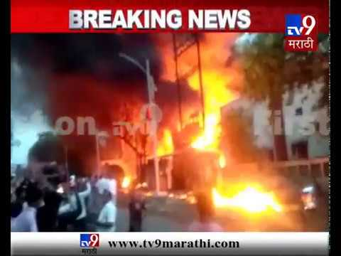 जळगाव : एमआयडीसीतील केमिकल कंपनीला भीषण आग
