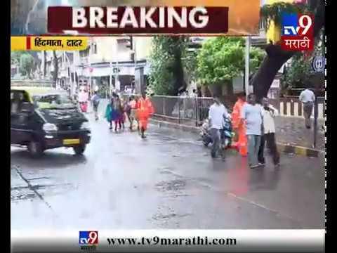 मुंबई : सखोल भागातील पाणी ओसरण्यास सुरुवात, वाहतूक अजूनही मंदावलेली