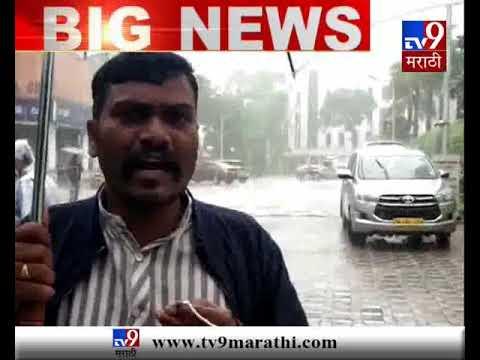 लोअर परळसह मुंबईच्या अनेक भागात पावसाचा जोर कायम