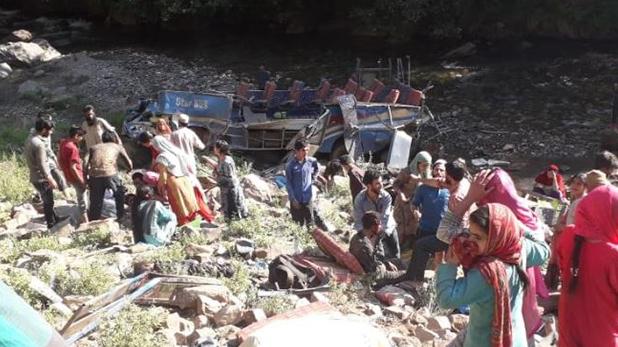 जम्मू काश्मीरमध्ये भीषण बस अपघात, 35 जणांचा मृत्यू